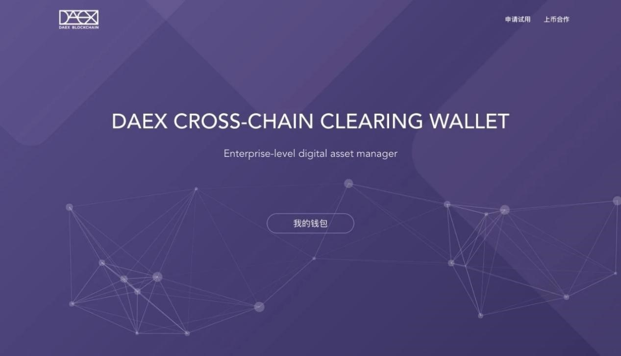 Daex Takes On First Exchange Customer Seadex Following The
