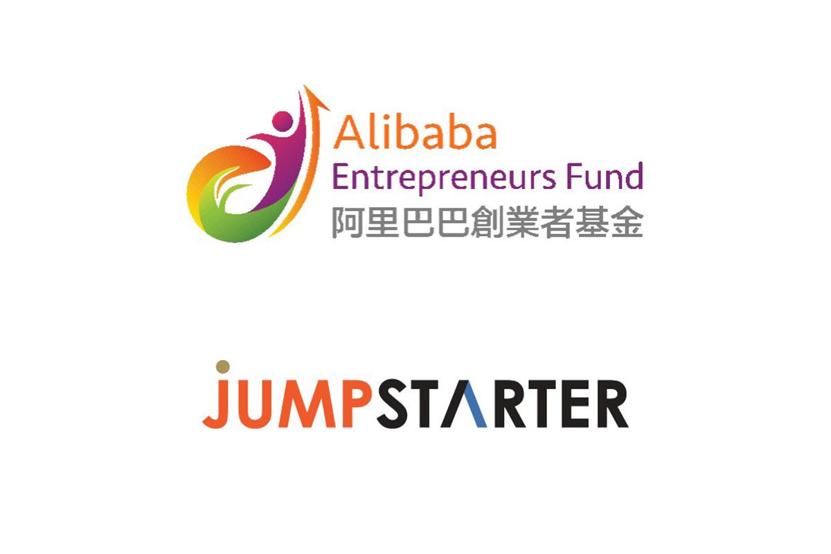 Alibaba Hong Kong Entrepreneurs Fund's JUMPSTARTER Launches